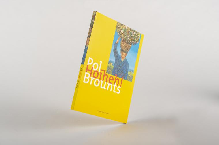 Pol_hojheh_Brounts-6536c388.jpg